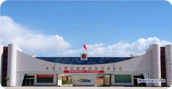 集邮#  新疆克州乌恰县