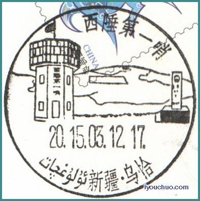 """风景日戳# 新疆乌恰县""""西陲第一哨"""""""